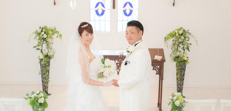 小さな結婚式